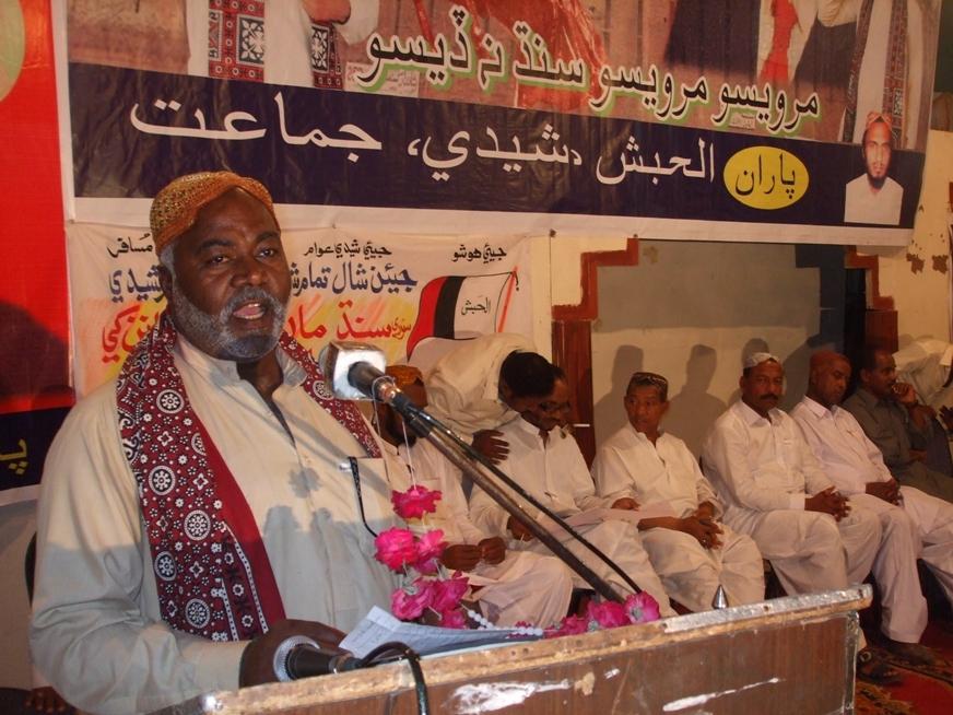 Hosh Muhammad Sheedi Conference